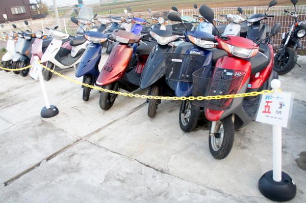 バイク 激安タイプ 在庫多数