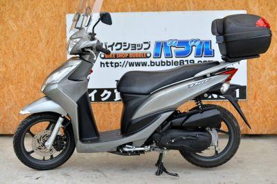 ホンダディオ110 高価買取!