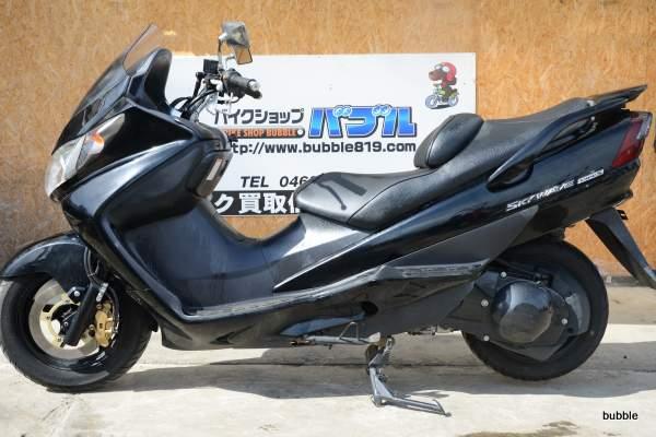 スズキ スカイウェイブ400 FIモデル CK43A型