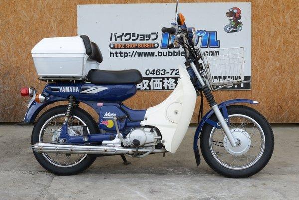 ヤマハ メイト90 最終型 高年式 高価買取