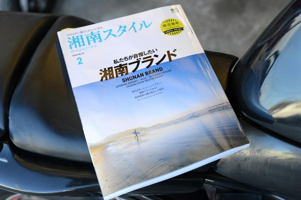 バイクショップバブルが湘南スタイルの雑誌に紹介されました!