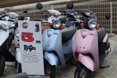 激安五万円コーナー原付バイク