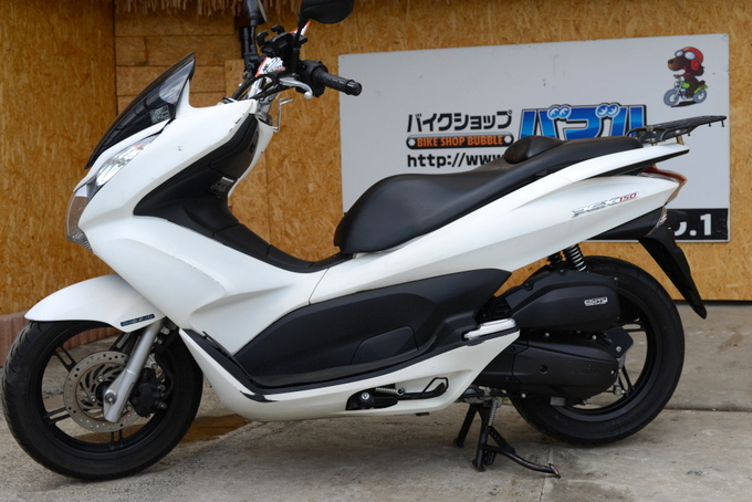 ホンダPCX150横浜市