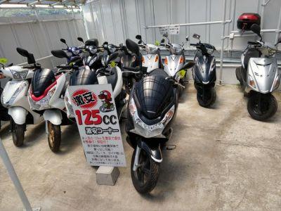 2018/06/26 125cc在庫状況!