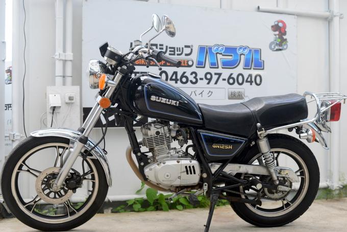 GN125H綾瀬市