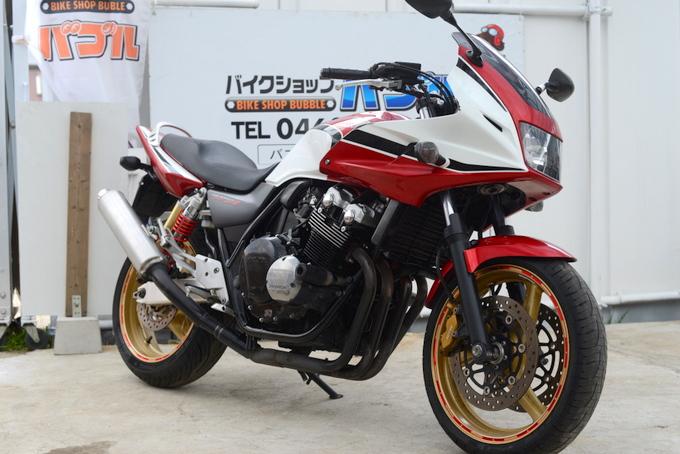 ホンダCB400ボルドール