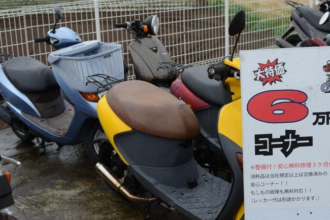 6万円コーナー格安保証付き 在庫7台