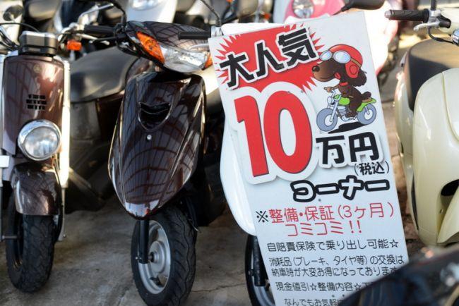 10万円コーナー 1/30日在庫状況