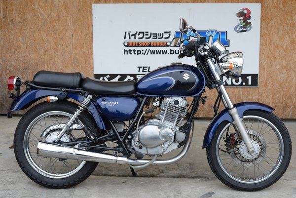 スズキ ST250大和市より買い取り