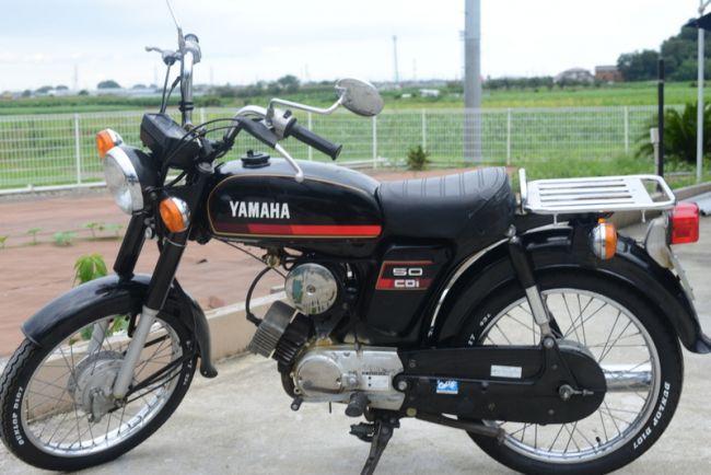 ヤマハYB50