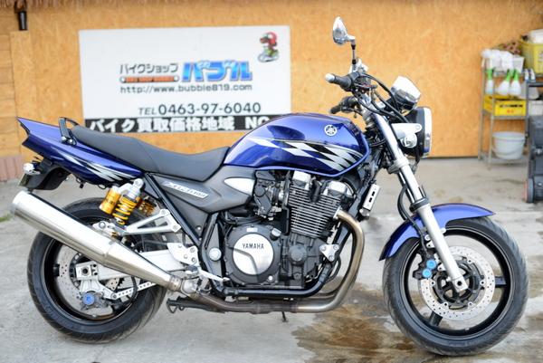 XJR1300横浜市