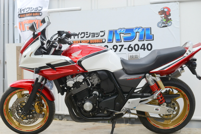 CB400ボルドール車検2年付大阪府