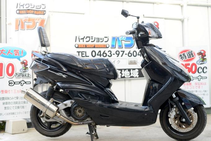 シグナスX2型FI車大磯町