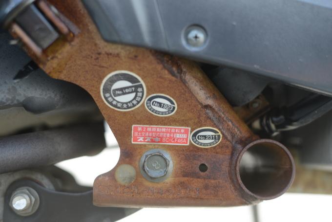 アドV125 カーボン柄ラッピング K5
