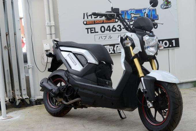 ズーマーX110cc グリップヒーター 白