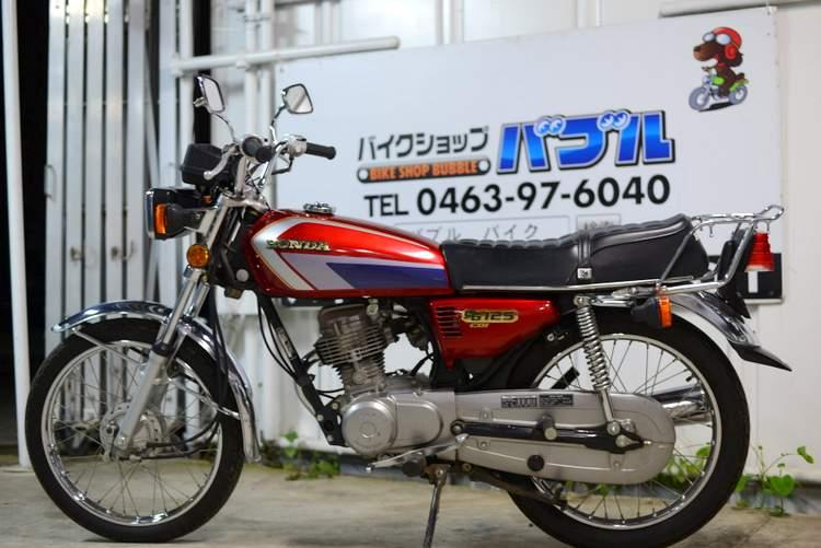 ホンダ CG125 日本製東京都