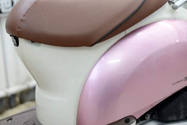 AF55 スクーピー 上品なピンク