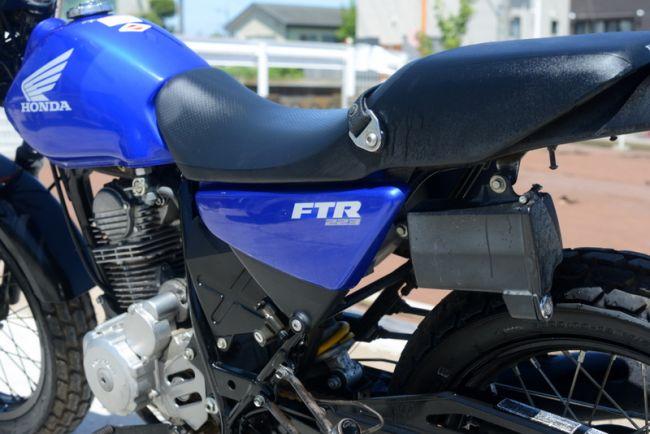 MC34 FTR223! フルノーマル! ブルー!