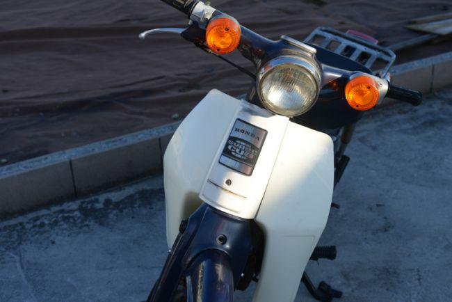 ホンダスーパーカブ90DX