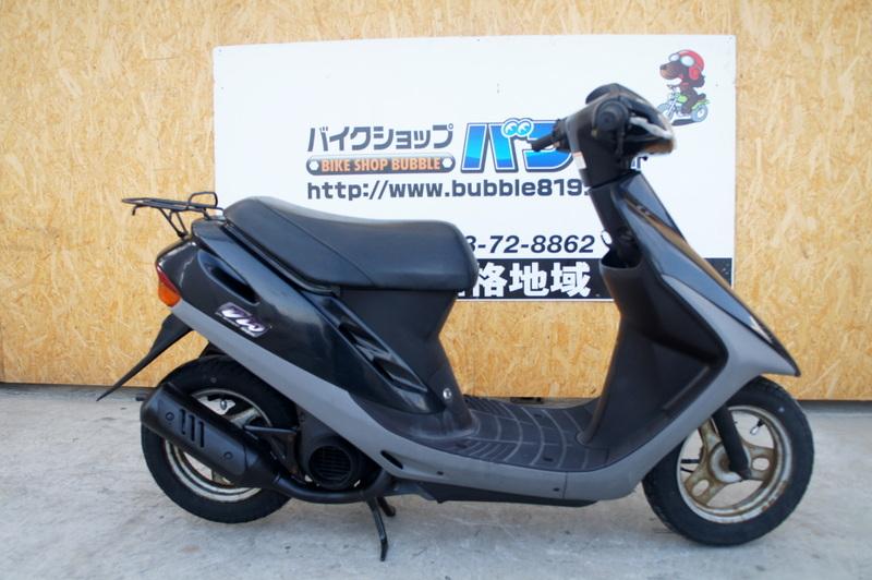 ホンダ AF27型 スーパーディオ