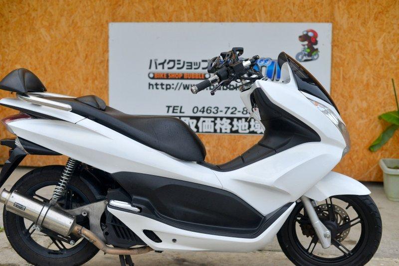 ホンダ PCX125 きれいな ホワイト JF28型