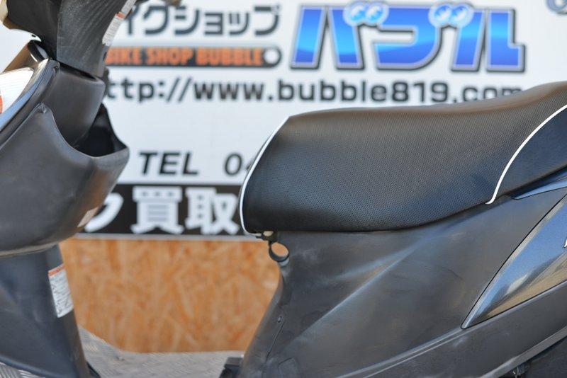 スズキ アドレスV125 インジェクションタイプ Fiガンメタ社外マフラー