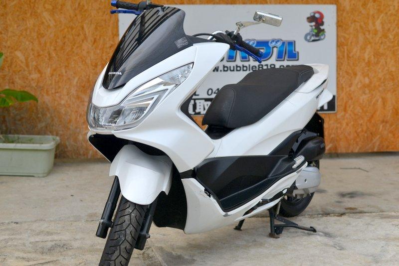 ホンダ PCX125 現行タイプ ホワイト格安