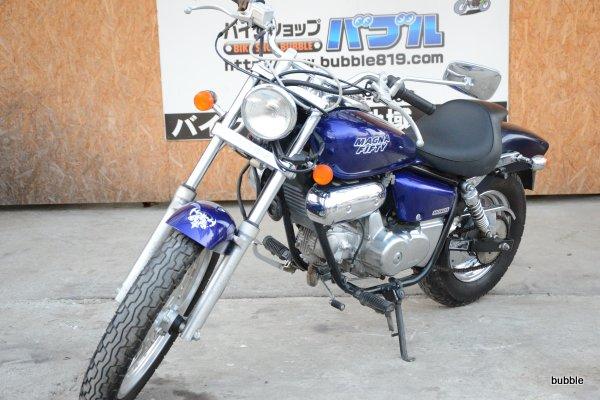 ホンダ マグナフィフティー50ccブルー 0203