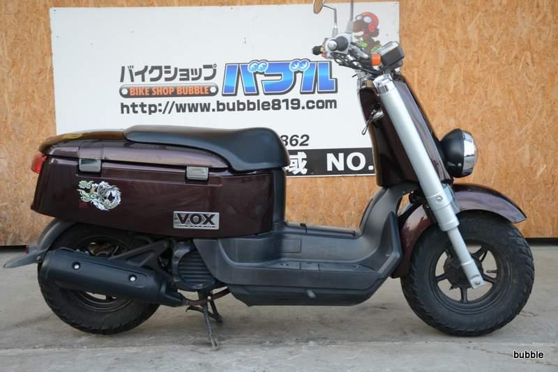 ヤマハ VOX ブラウン 低走行 実走行距離 0225