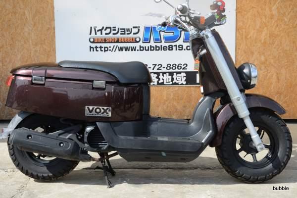 ヤマハ ボックス 実働保証付き、VOX 茶色 0304