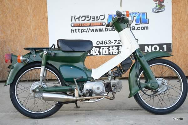 ホンダ スーパーカブ C50 0311
