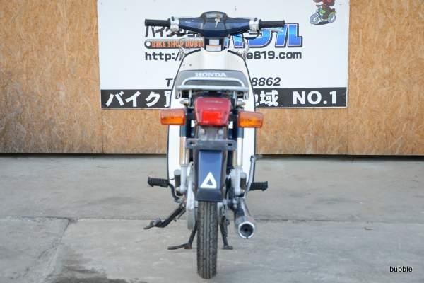 ホンダ スーパーカブ90カスタム セル付き HA02 0311