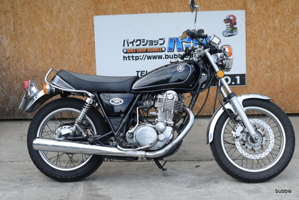 ヤマハ SR400 RH01型 車検2年付き