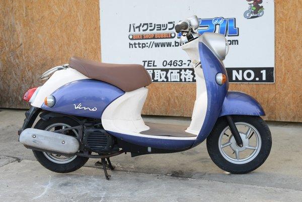 ヤマハ ビーノ 格安  0514