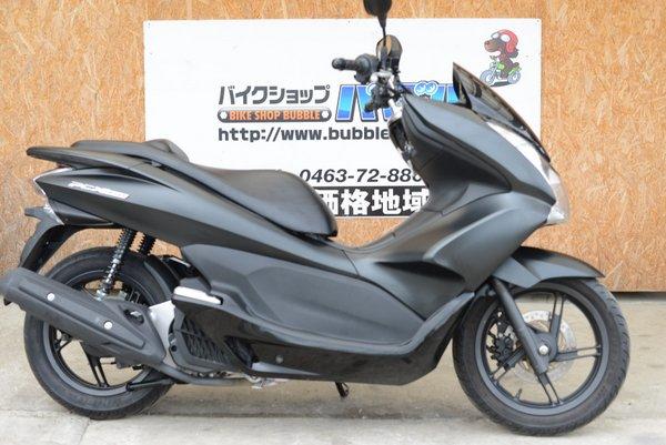 ホンダ PCX150低走行 KF12  espエンジン 0729