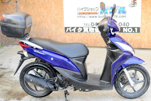ホンダ DIO110 JF31ブルーメタ 1115
